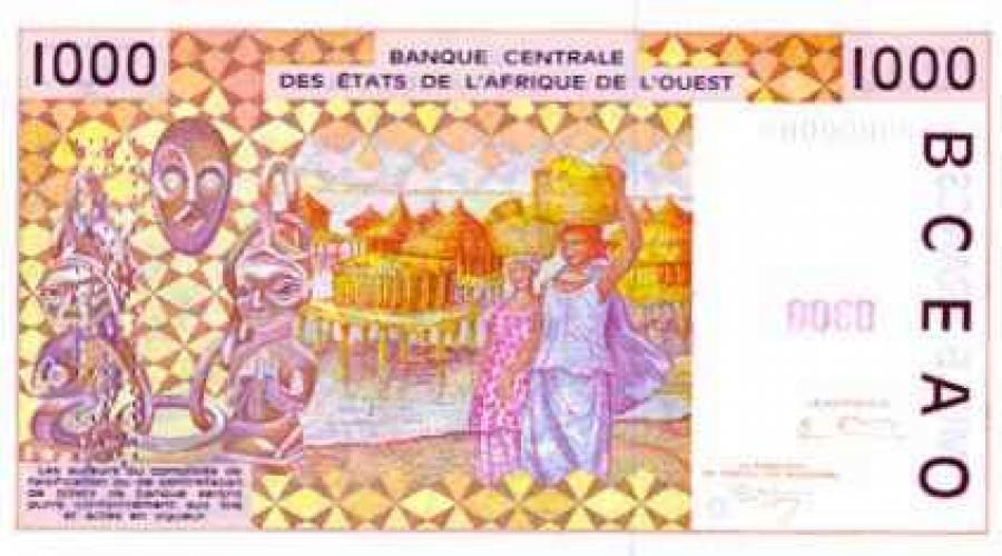 Anciens Billets De La Bceao Retires De La Circulation Bceao